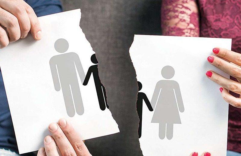 صفر تا صد طلاق و دعاوی خانوادگی