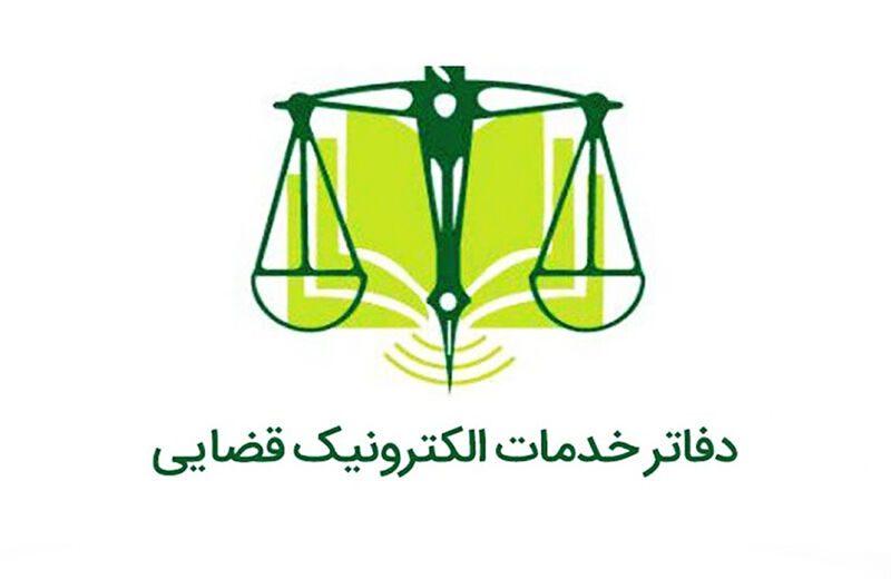 لیست کامل دفاتر خدمات قضایی در کرج