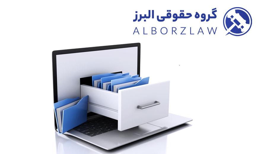 پیگیری صدور سند برای املاک فاقد سند